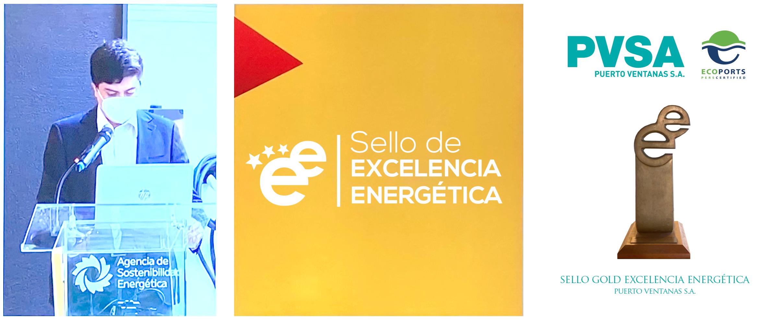 """Puerto Ventanas S.A. recibe máxima distinción """"Excelencia Energética"""" entregada por el Ministerio de Energía"""